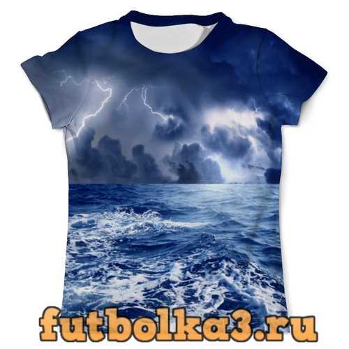 Футболка Гроза в море мужская