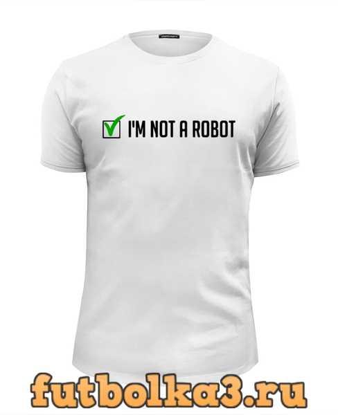 Футболка IM NOT A ROBOT мужская