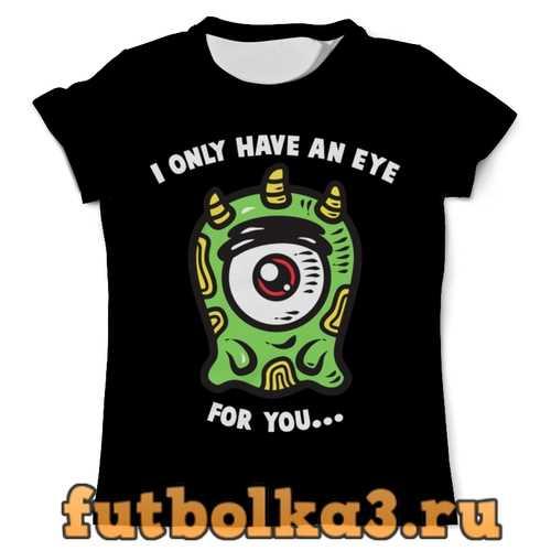 Футболка Инопланетянин мужская