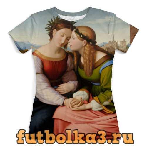 Футболка Италия и Германия (Фридрих Овербек) женская
