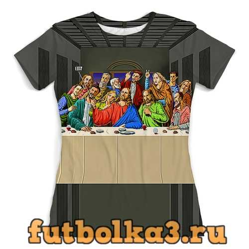 Футболка Jesus Selfie женская