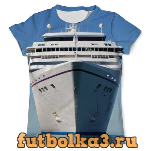 Футболка Корабли мужская