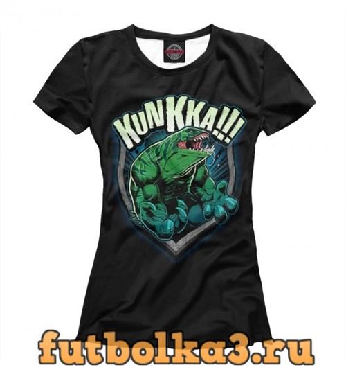 Футболка Kunkka!!! женская