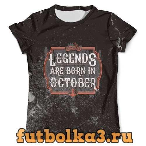 Футболка Legends Are Born In October мужская