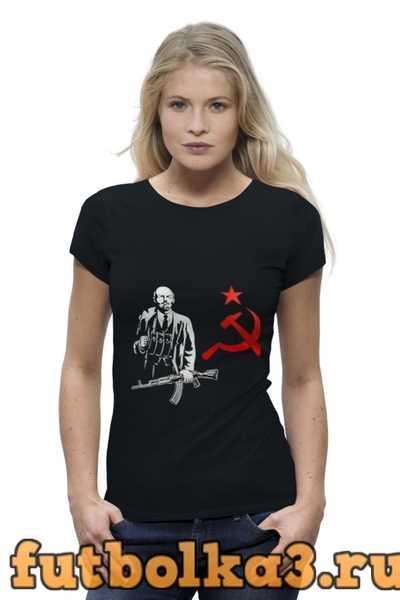 Футболка Ленин женская