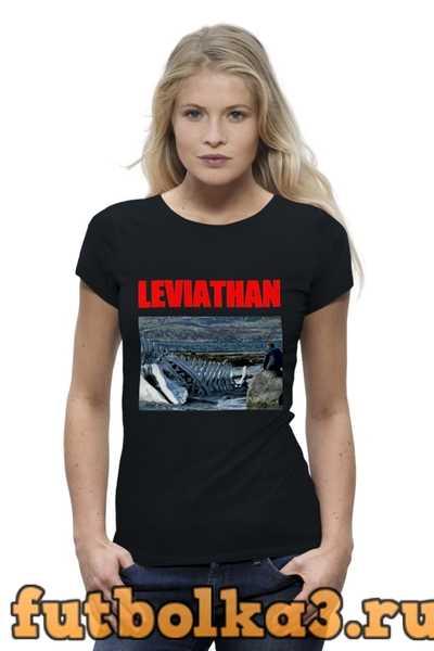 Футболка Левиафан женская