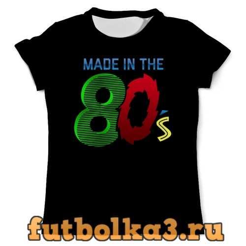 Футболка Made in the 80s мужская