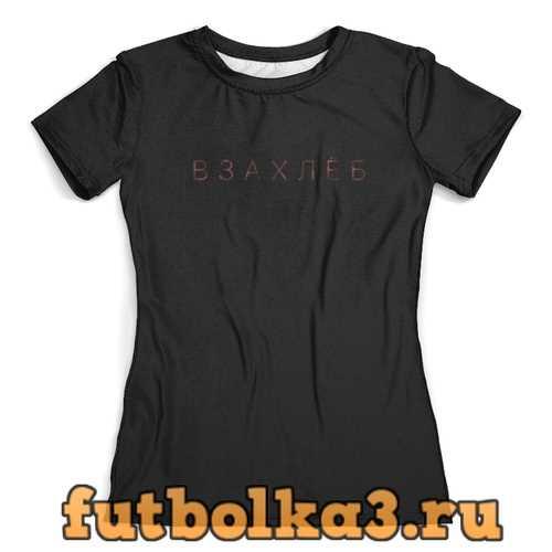 Футболка Модель #48 женская