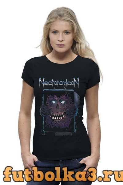 Футболка Necronomicon женская