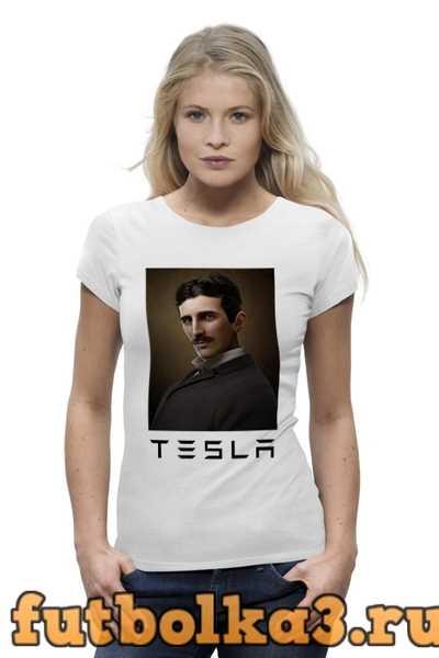 Футболка Никола Тесла женская