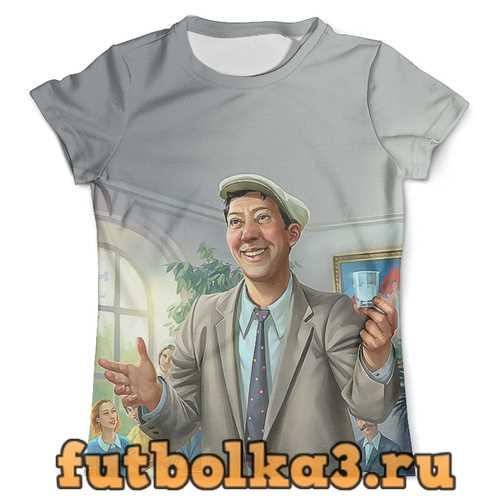 Футболка Никулин (СССР) мужская