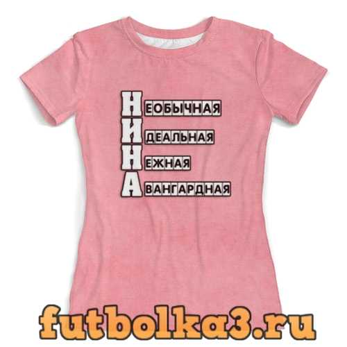 Футболка Нинель женская