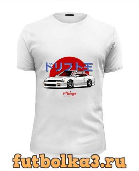Футболка Nissan Silvia S13 мужская