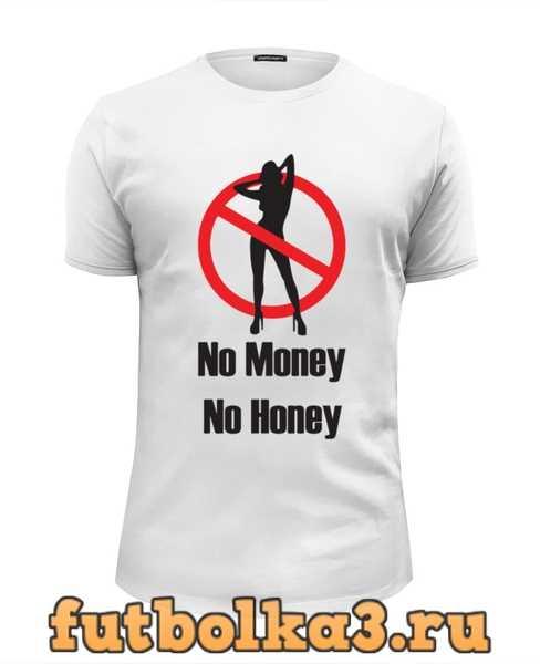 Футболка No money No honey! (Нет денет, Нет меда!) мужская