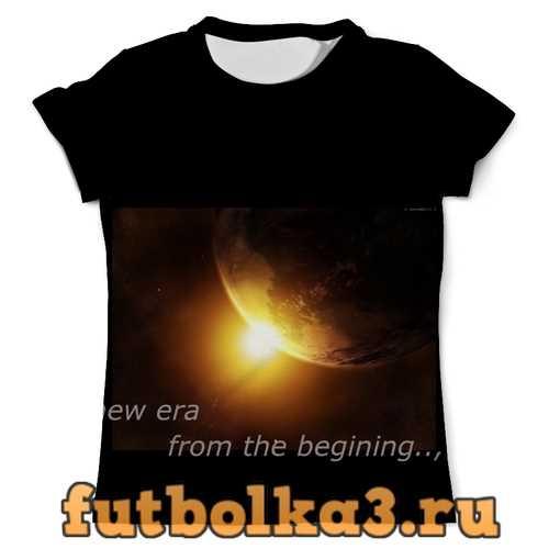 Футболка Новое началось. мужская