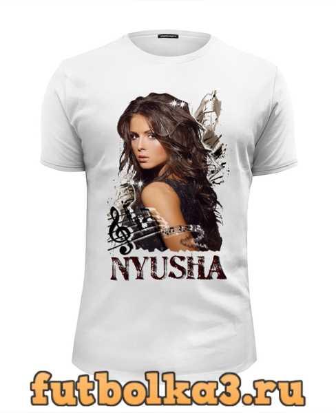 Футболка Нюша - Nyusha мужская