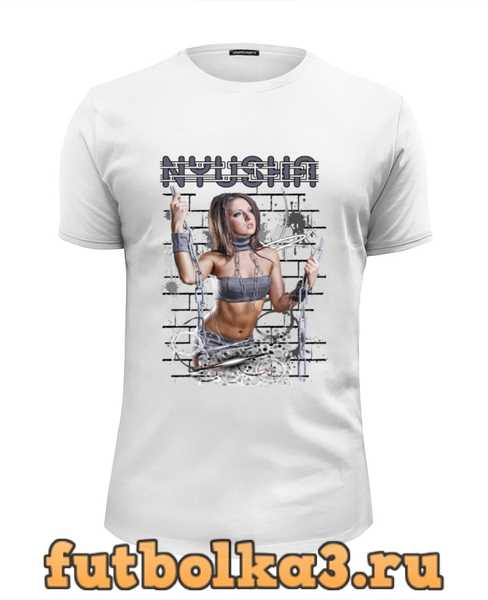 Футболка Nyusha - Нюша мужская