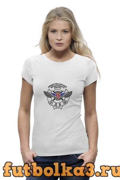 Футболка Общество друзей Воздушного флота женская