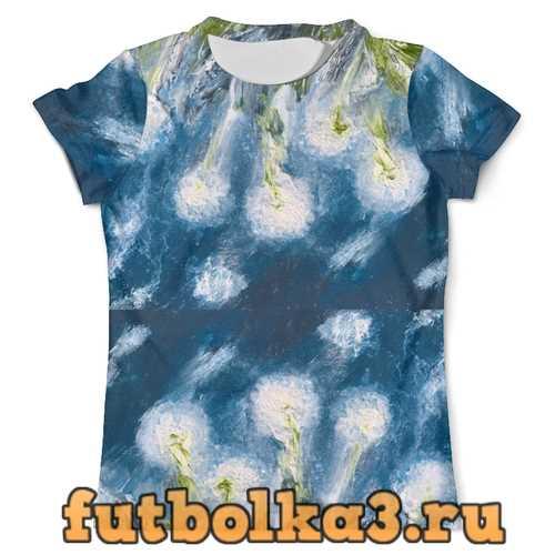 Футболка Одуванчики мужская