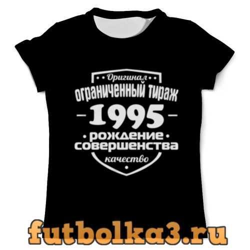 Футболка Ограниченный тираж 1995 мужская
