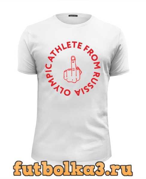 Футболка Олимпийские Атлеты из России мужская