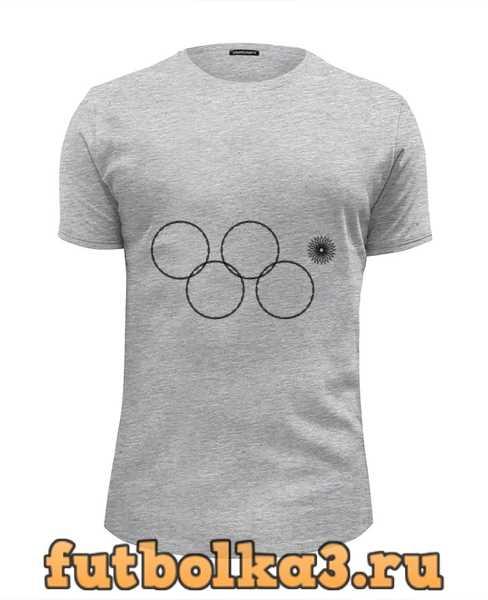 Футболка Олимпийские кольца в Сочи 2014 мужская