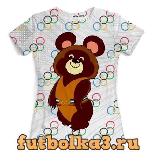 Футболка Olympic Bear Misha 1980 женская