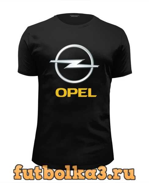 Футболка OPEL мужская