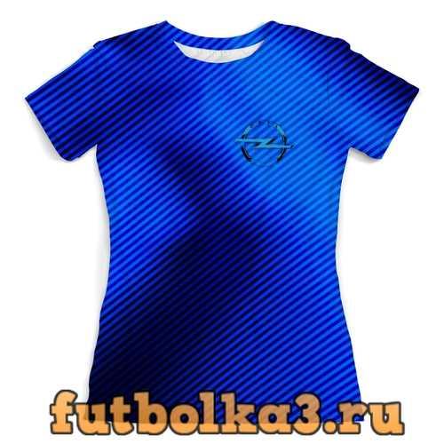 Футболка Опель женская
