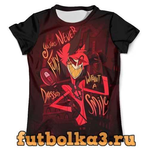 Футболка ОТЕЛЬ ХАЗБИН АЛАСТОР мужская