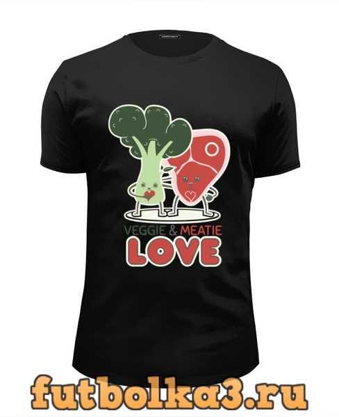 Футболка Овощно-мясная любовь мужская