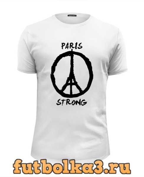Футболка Париж Сильный (Мир Парижу) мужская