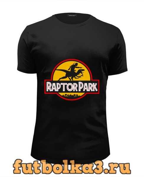 Футболка Парк юрского периода ( Jurassic Park ) мужская