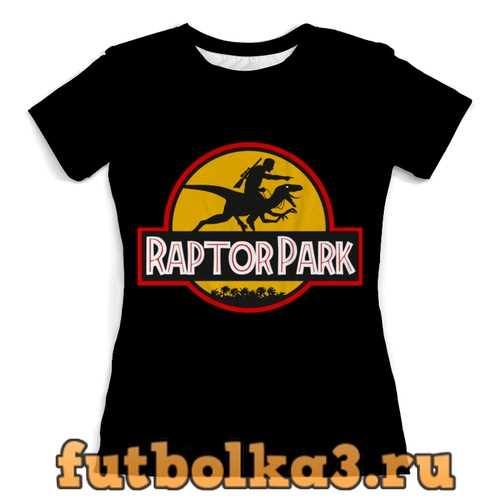 Футболка Парк юрского периода ( Jurassic Park ) женская