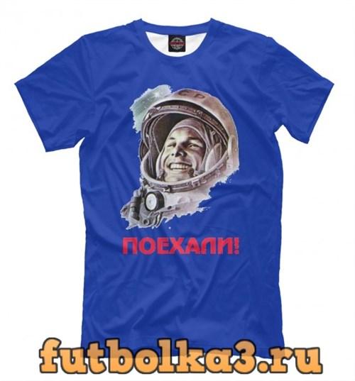 Футболка Первые в космосе мужская