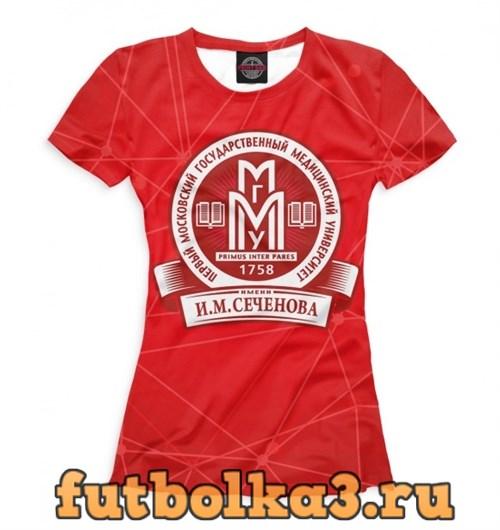 Футболка Первый МГМУ имени И.М. Сеченова женская