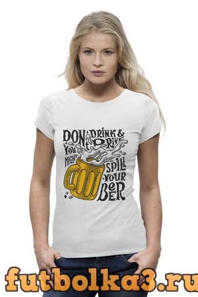 Футболка Пиво (Beer) женская
