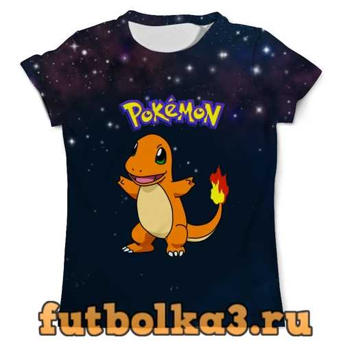 Футболка PoKeMon Charmander мужская