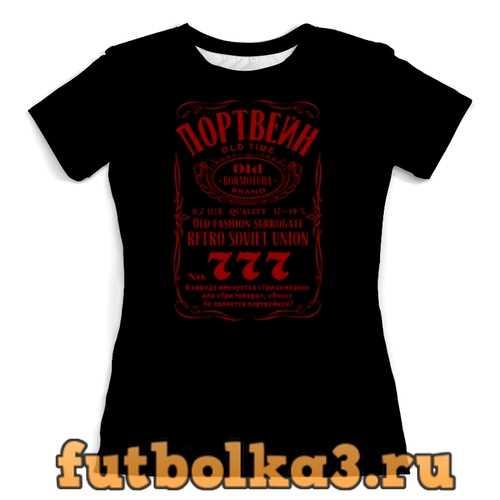 Футболка Портвейн 777 женская