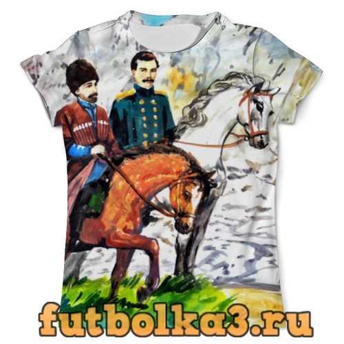Футболка Приключения на Кавказе мужская