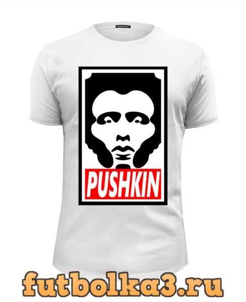 Футболка Пушкин pushkin Обей мужская