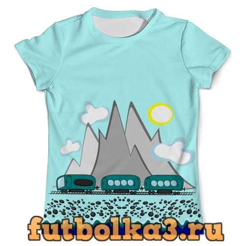 Футболка Путешествие на поезде вдоль моря и гор мужская