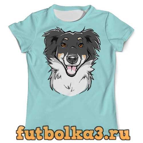 Футболка Радостная собачка (1) мужская
