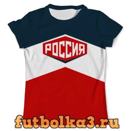Футболка Россия мужская