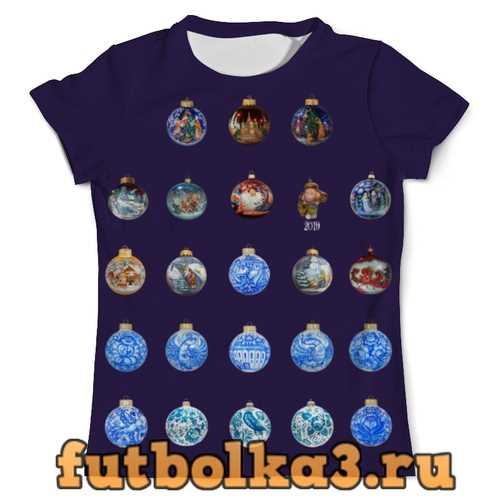 Футболка С Новым Годом. 2019. Русские промыслы мужская