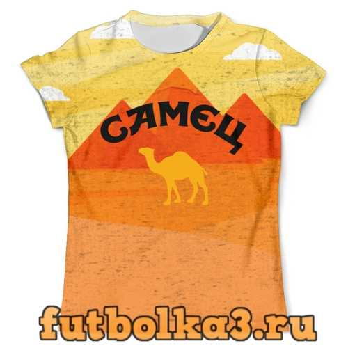 Футболка САМЕЦ_ мужская
