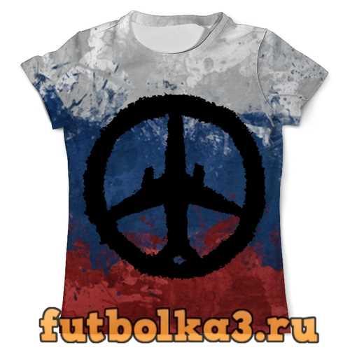 Футболка Самолет, Солидарность, Россия (А321) мужская