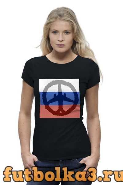 Футболка Самолет, Солидарность, Россия (А321) женская