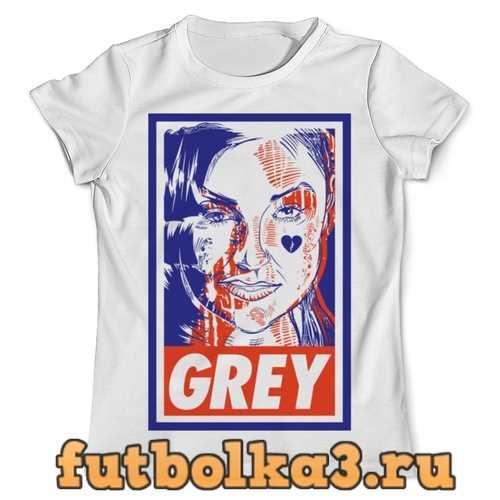 Футболка Саша Грей (Grey) мужская