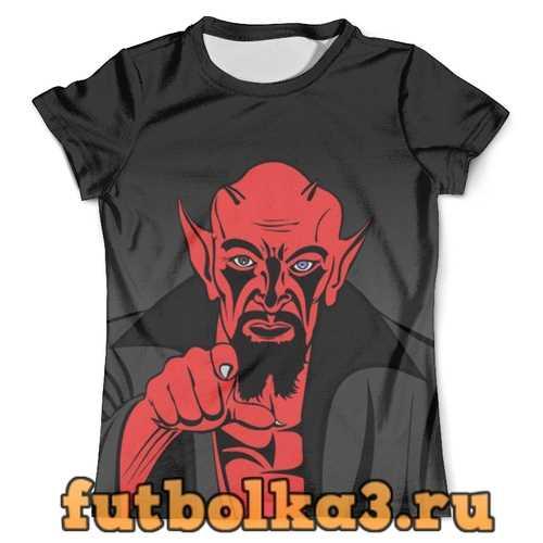 Футболка Сатана (1) мужская